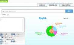 如何优化网站访问速度, 提高用户体验!